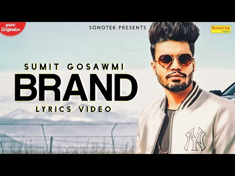 SUMIT GOSWAMI : Brand Lyrical Video | New Haryanvi Songs Har