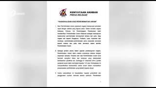 Jabatan Perkhidmatan Awam JPA Bekukan Pewujudan Jawatan Kosong Baru