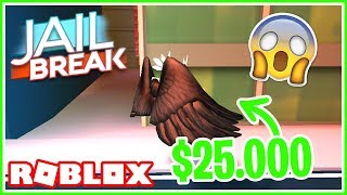 😱 LEGENDARY JEWELLERY PEEL TACTIC!! 😱/Roblox Jailbreak
