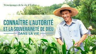 Témoignage chrétien en français 2020 « Connaître l'autorité et la souveraineté de Dieu dans la vie »