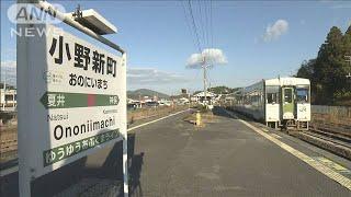 台風19号で運休の鉄道 長野と福島で運転再開(19/11/16)