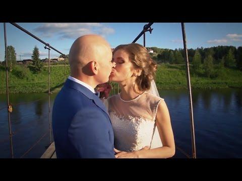 Татьяна & Игорь - короткая нарезка свадебного фильма
