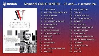 Memorial Carlo Venturi - 25 anni... e sembra ieri - ALBUM COMPLETO - Audio ufficiale