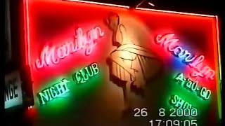 Путешествие в королевство * ТАИЛАНД - БАНГКОК - ПАТТАЙЯ * Муз.фильм