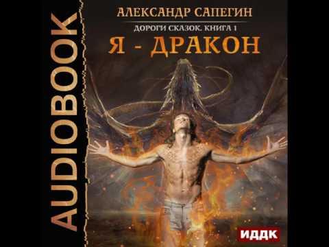 Александр Быстряков Хроника жизни евреев Екатеринослава