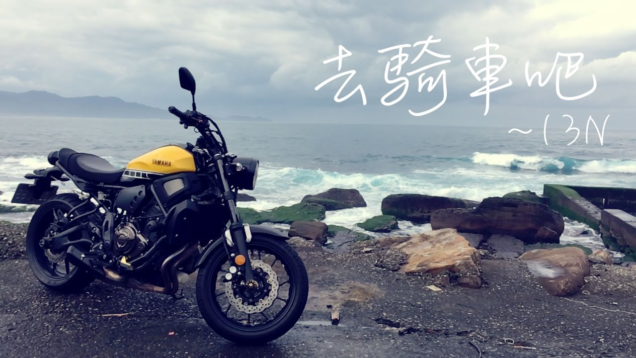 去騎車吧!Get out and ride!