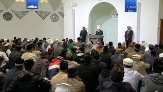 Twi Translation: Friday Sermon 6 September 2019