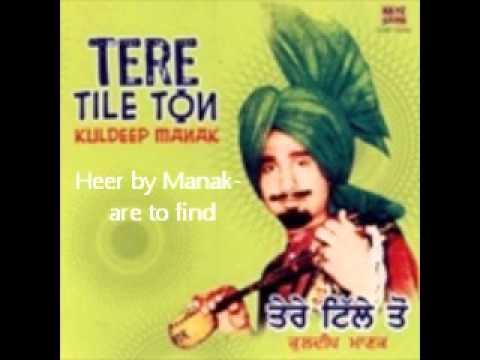 sucha soorma - Original With Lyrics First time by Kuldeep Manak , (Rare )