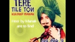 sucha soorma - Original With Lyrics First time by Kuldeep Manak , (Rare )
