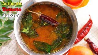 టమాటో రసం  easy tomato rasam recipe   How to make tomato rasam telugu  Tomato rasam by vismai food