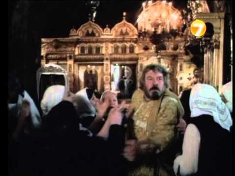Аферисты (1990) — А ну гони крест!