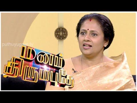 Actress Lakshmi Ramakrishnan in Manam Thirumbuthe (22/11/2014)