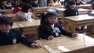 上田西小学校入学