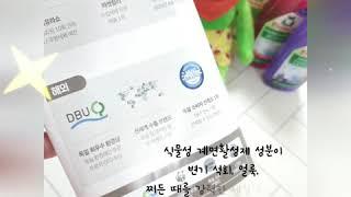 ❤프로쉬 친환경세제 변기세정제 3종(라즈베리, 라벤더,…