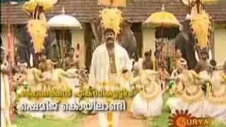 Video Bhagavane-Guruvayur Keshavan Title Song download MP3, 3GP, MP4, WEBM, AVI, FLV Oktober 2018