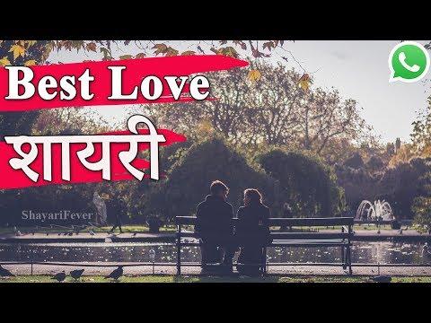 Best Love WhatsApp Status Video in Hindi | Love Shayari (Female Version)