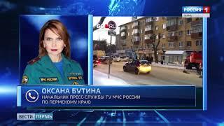Пожар на Екатерининской. Комментарий МЧС