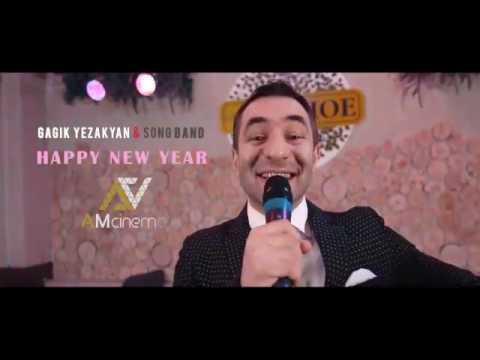 Армян исполняет песню про Новый год