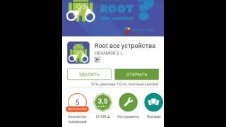 видео Как сделать Root (Рут) на Samsung Galaxy Nexus i9250 на прошивке 4.2.2