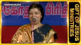 Dr.J.Preetha Judson Tamil Message at Sivakasi 3rd Day.