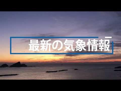 【「しきさい」&「つばめ」打ち上げ】種子島現地レポート(最新の気象情報)