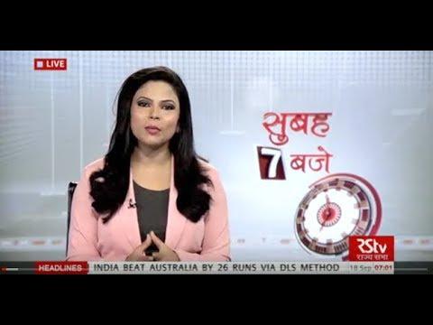 Hindi News Bulletin | हिंदी समाचार बुलेटिन – Sept 18, 2017 (7 am)