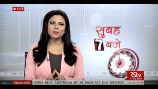 Hindi News Bulletin   हिंदी समाचार बुलेटिन – Sept 18, 2017 (7 am)