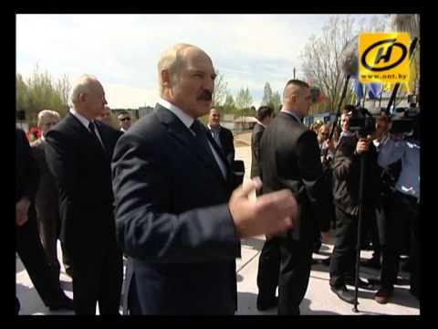 Лукашенко о государственном флаге