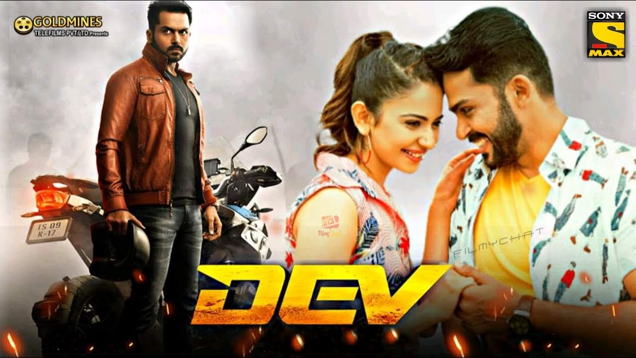 Dev (2019) New South Hindi Movie Release Date | Latest South Hindi Movies | New South Movies 2019