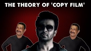 THE THEORY OF 'COPY FILM'