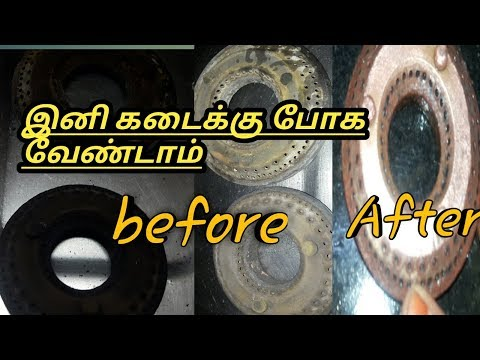 Gas burner cleaning in tamil||how to clean gas burner|gas burner cleaningat home|burner cleaning