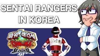 Download Video Super Sentai in Korea | Marcosatsu MP3 3GP MP4