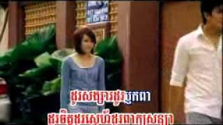 Khmer song - Paoun srey (Sokun Kagna)