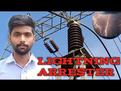 Lightning Arrester | Practical Explanation | IN HINDI
