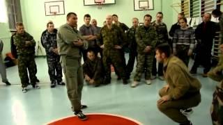 Азбука Ситуационной Самообороны Кадочникова 1 часть