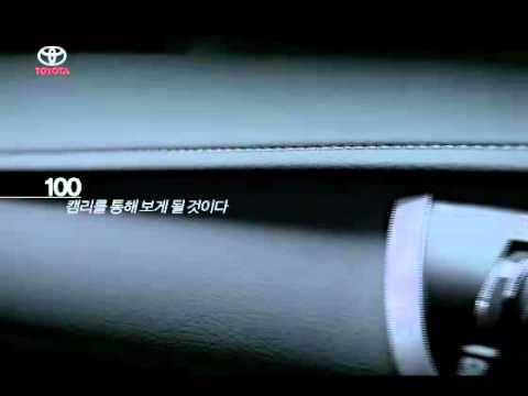 Kim Tae Hee - Toyota Camry CF