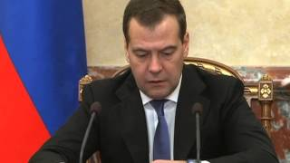 видео Распоряжение ОАО РЖД от 21.12.2012 N 2660р