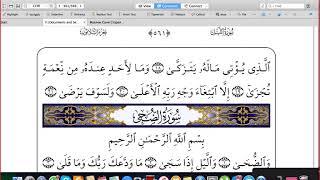 Правило аль Ихфа   Абу Имран
