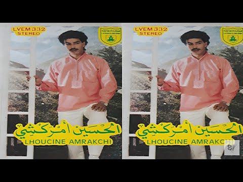Lhoucine Amrakchi - Vol.4 (Full Album 1993