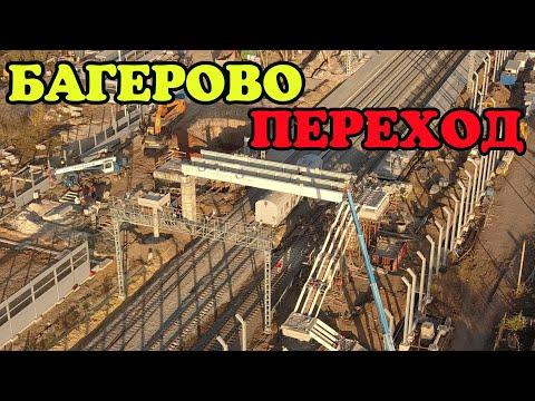 Крымский мост(10.11.2019)Багерово готовится