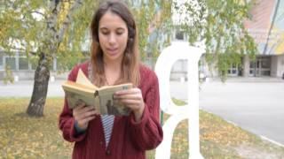 Анна Каренина. Живое издание: Анджела Марки (студентка Института Пушкина из Италии)