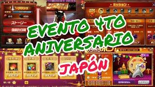 KOF 98 um ol JP [Japón] Event 4to aniversario