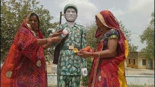 बहन ने दिया शहीद भाई को भात भरने का न्यौता, भर आई आंखे  plz subscribe my channel