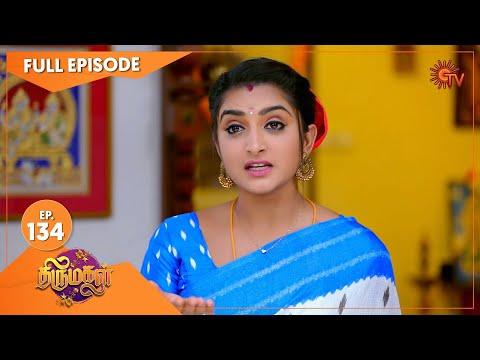 Thirumagal - Ep 134 | 03 April 2021 | Sun TV Serial | Tamil Serial