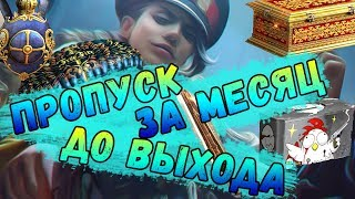 NEWS #58 FREE FIRE | НОВОСТИ И СЛУХИ FREE FIRE | BY ZABKA