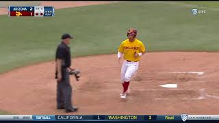 Baseball: USC 2, Arizona 4 - Highlights 4/15/18
