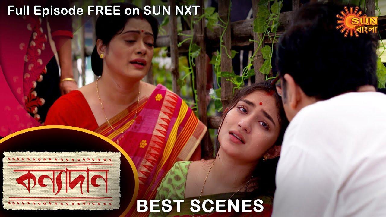 Download Kanyadaan - Best Scene | 23 Oct 2021 | Full Ep FREE on SUN NXT | Sun Bangla Serial