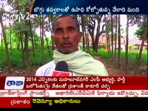People losing employment with Coal opencast mining in Bhupalpally