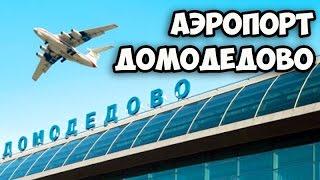 видео пиво вельвет в Москве