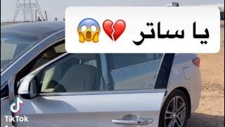 يا ساتر انتبهوا من مفاجآت الطريق و الله يحمينا وياكم #shorts